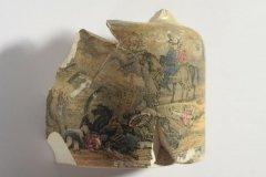 19th century relish pot